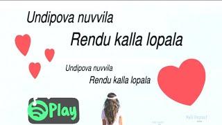undipova-nuvvila-song-female-version-savari-songs-telugu-movie-hit-songs-musical