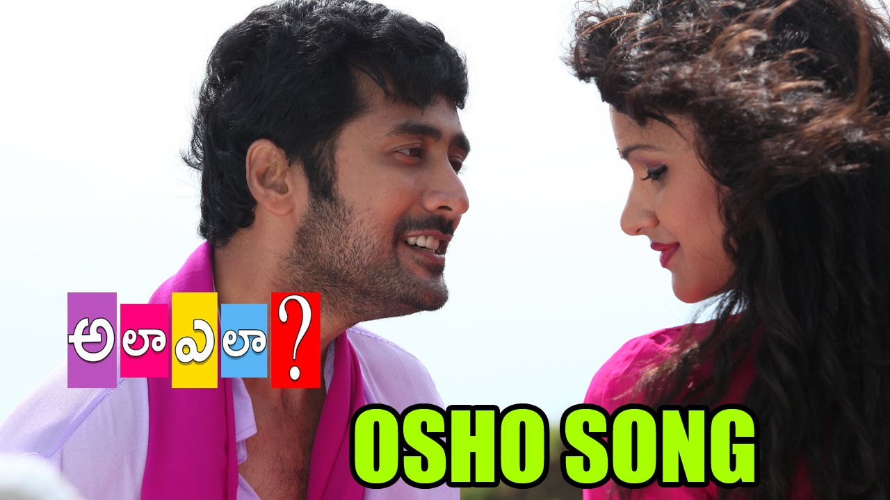 Ala Ela Movie Full Songs Osho Song Telugu Movie Songs Youtube