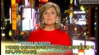 PSY Gangnam Style - ABC Nightline 9/7 2012
