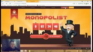 Monopolist - это экономический симулятор  выводом денег