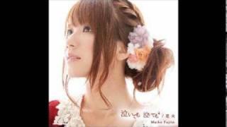 Naitemo Naitemo (泣いても 泣いても), Hanabi (花火) single.