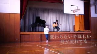 午後の旅立ち〜Triste Coeur〜/ Richard Clayderman (cover)