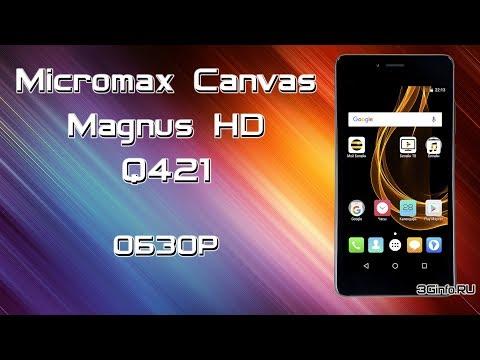 Micromax Canvas Magnus HD Q421. Обзор