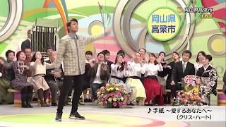 DAHSYAT... Orang Indonesia Ikut Lomba Nyanyi di Jepang...