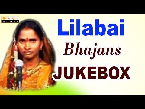 Lilabai Bhajans   2017   Video Songs   Jukebox   Banjara Bhajans