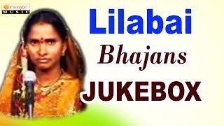Lilabai Bhajans | 2017 | Video Songs | Jukebox | Banjara Bhajans