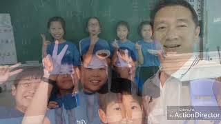Publication Date: 2019-02-12 | Video Title: 元朗真光小學6B班回憶錄