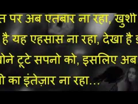 Shayari Mix Dj Sad Song !! Pyaar Jhootha Sahi !! Hindi Heart Broken Song 2018