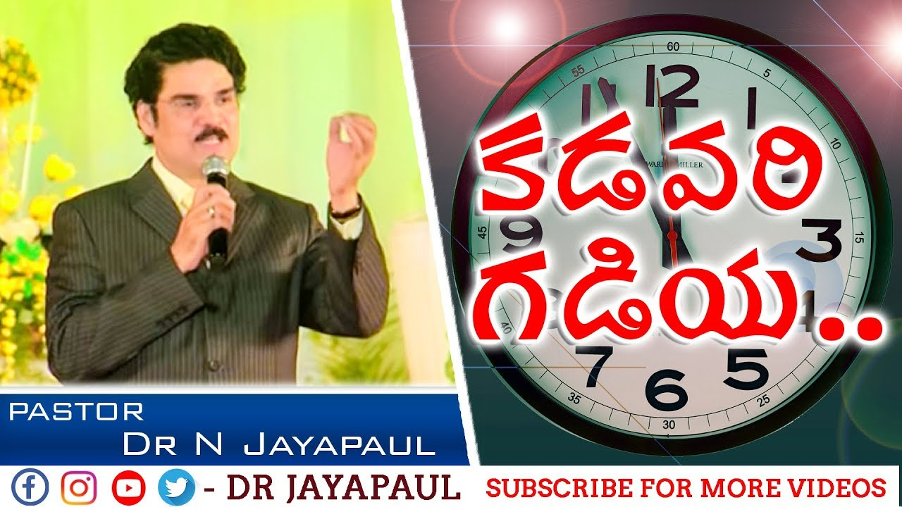 Calvary ministries bellampalli(25 10 11) by 1STCENTURYMIRACLES