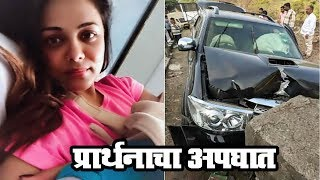 Maska | Prarthana Behere & Aniket Vishwasrao Injured in Car Accident | Marathi Movie 2018