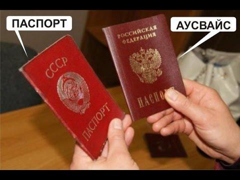 Смотреть Секреты закона о гражданстве РФ (Рыжов В.С.) онлайн