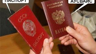 Секреты закона о гражданстве РФ (Рыжов В.С.)