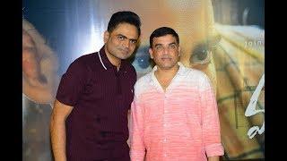 Maharshi Movie 175 Crores Collections Press Meet | Mahesh Babu | NTV Entertainment