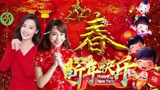 Chinese New Year Song 2020 统新年歌曲 2020 新年老歌 💢 100首传统新年歌曲 💢 歌曲新年快乐2020 祝你新的一年身体健康、家庭幸福