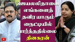 Except us nobody have seen Jayalalitha in night dress! 2DAYCINEMA.COM