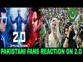Pakistan Fans and Media Reaction on Robot 2.0 Teaser, Pakistan On Robot 2.0, Akshay Kumar, Rajnikant