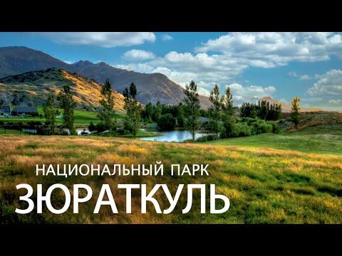 "🇷🇺 Национальный парк ""Зюраткуль"" с высоты   National Park ""Zyuratkul"" (Russia, The Ural Mountains)"