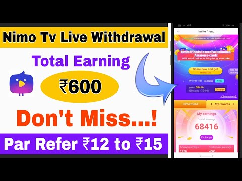 Nimo Tv App Live Withdrawal🔥| Nimo Tv App Payment Proof | Live Streaming करके कमाओ पैसा?