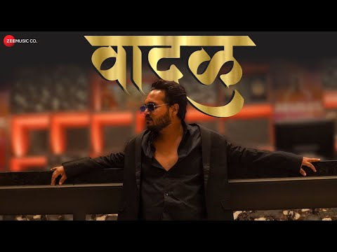Wadal (वादळ) - Official Music Video | Brahmaa | Akash Sawant