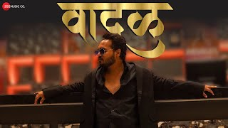 Wadal (वादळ) - Official Music Video | Brahmaa | Akash Sawant