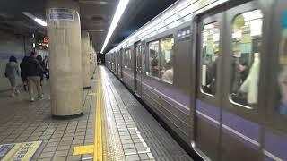 名古屋市営地下鉄名城線2000形2029編成名古屋港行き発車