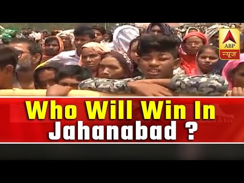 Ground report from Jahanabad - Who will win?