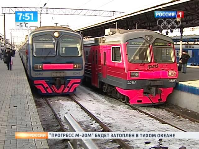 Пригородных поездов станет меньше