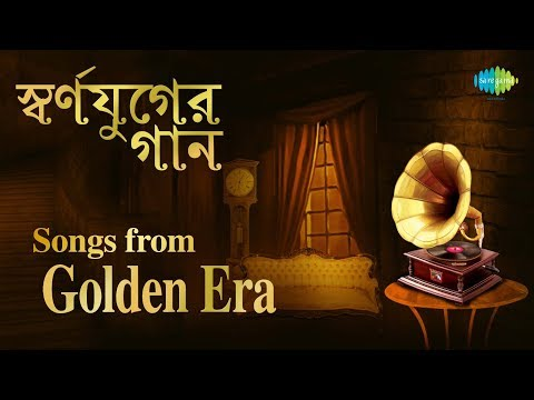 Weekend Classics Radio Show - Songs From Golden Era | স্পেশা