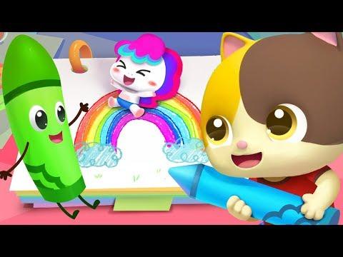 你喜歡什麼顏色 | 2020最新學顏色兒歌童謠 | 卡通 | 動畫 | 寶寶巴士 | BabyBus