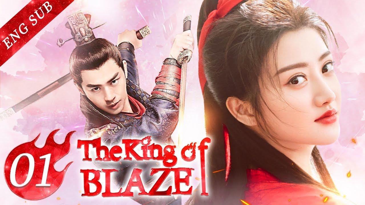 Download [ENG SUB] The King Of Blaze 01 (Jing Tian, Chen Bolin, Zhang Yijie)