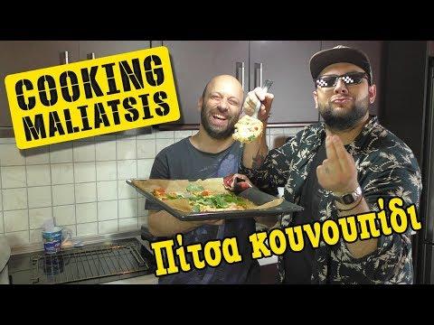 Cooking Maliatsis - 104 - Πίτσα κουνουπίδι