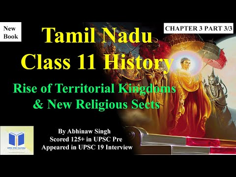Tamil Nadu Class 11 History Chapter 3 Rise of Territorial Kingdoms and New Religious Sects 3/3