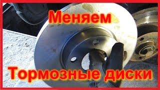 Замена передних тормозных дисков Audi A6