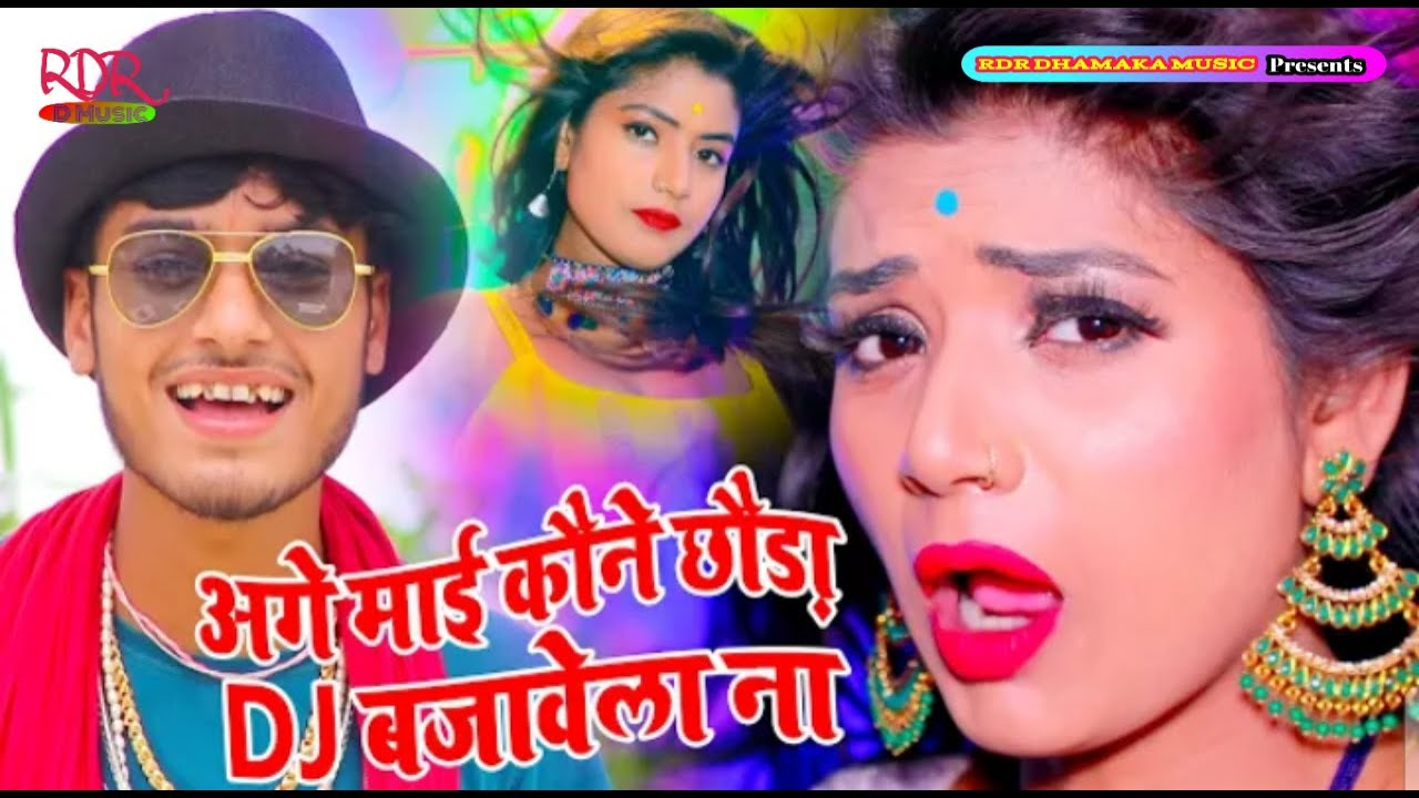 Ranikahotsexy Dancebhojpuri Video Songage Mai Kaune -5567