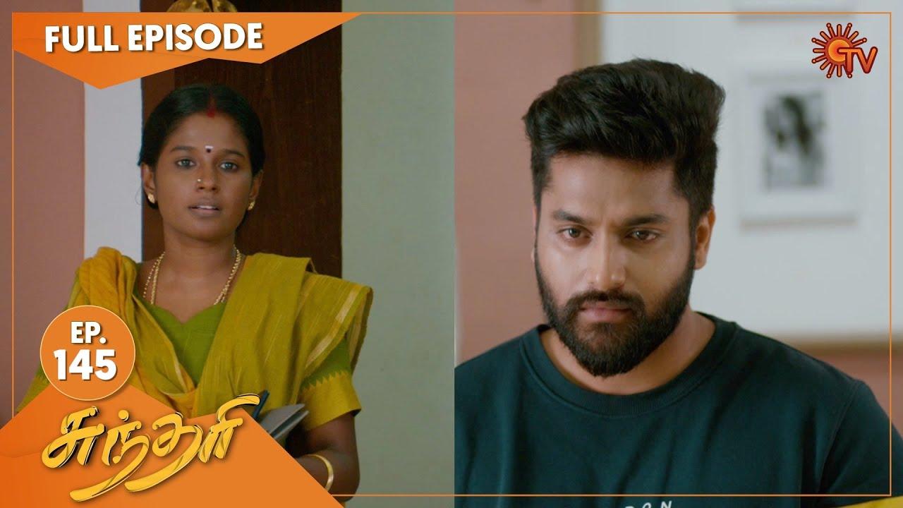 Download Sundari - Ep 145 | 23 Sep 2021 | Sun TV Serial | Tamil Serial