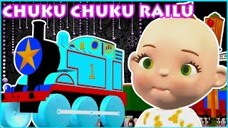 Chuku Chuku Railu Vastundi - 3D Animation Telugu Rhymes For Children -Telugu Rhymes in Sunitha Voice