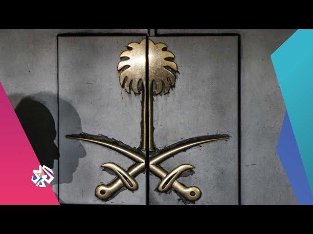 وثائقيات العربي   وثائقي اختفاء جمال خاشقجي.. قنصلية الموت