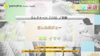 使用した楽譜はコチラ http://www.print-gakufu.com/score/detail/74129...