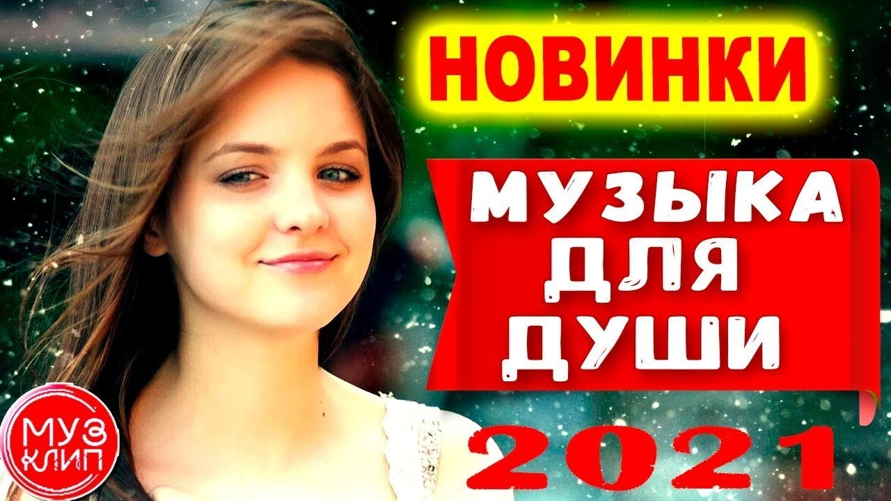 Mega Hits 2021  The Best Of Vocal Deep House Music Mix 2021  Summer Music Mix 2021 9