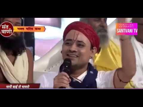 Ekli Khadi Re Meera Bai Ekli Khadi// Shri Radhakrishn Ji Maharaj //Shri Amritram Ji Maharaj