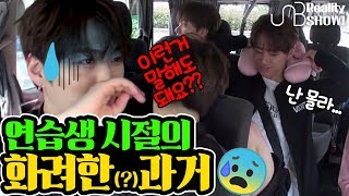 "[UNB] What would Korean Boy Idol be Talking inside a Car? ""오나도(OND)"" BEHIND EP.3"