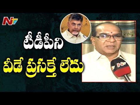 చంద్రబాబు వెంటే ఉంటా.. టీడీపీని వీడే ప్రసక్తే లేదు - MLA Mecha Nageswara Rao | NTV