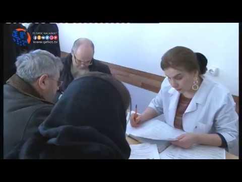 Служащие администрации Хасавюрта прошли диспансеризацию