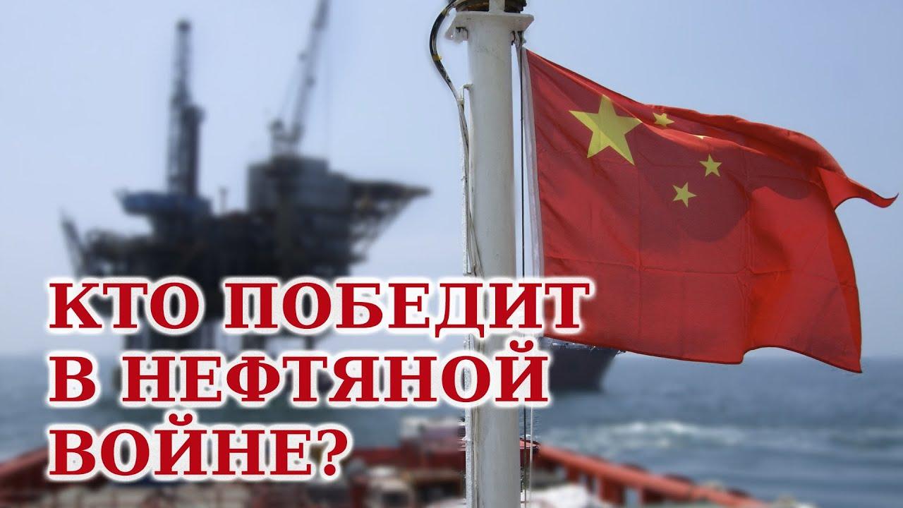 Противостояние Китая и США - стратегия и тактика инвестирования