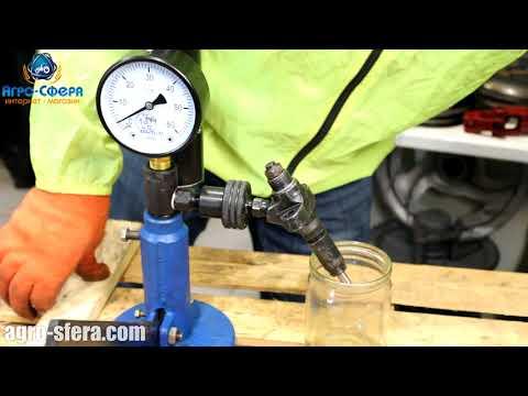 Как проверить форсунки на дизеле в домашних условиях видео
