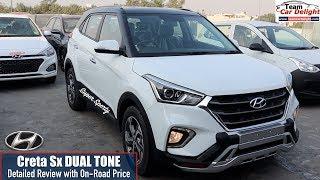 Hyundai Creta Sx Dual Tone 2018 Detailed Review with On Road Price | Creta Dual Tone