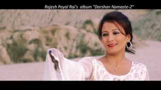 Atom Bomb | Rajesh Payal Rai | Darshan Namaste Entertainment