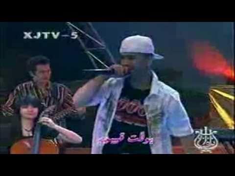 Eslime -- Uyghur Song ئەسلىمە