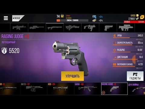 Двойное разочарование в Modern Strike Online