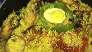 Arabian Chicken Biryani